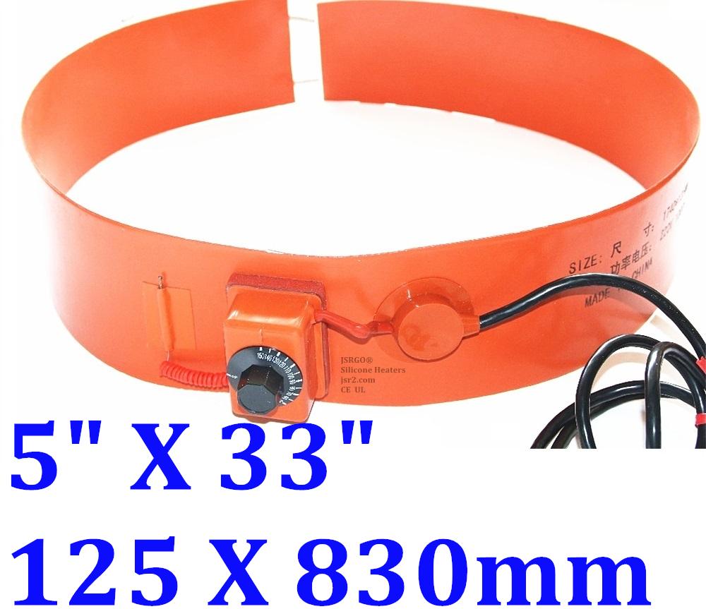 "5"" X 33"" 125 X 830mm 110V 450W Adjustable Control Silicone Drum Belt Band Heater"