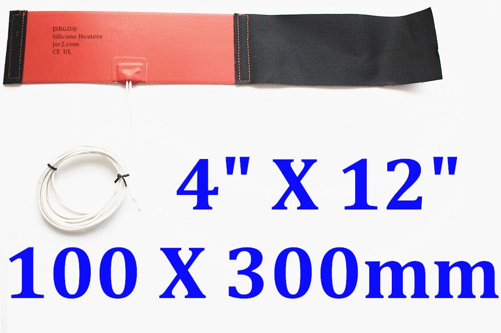 """4.75/"""" Diameter Filter Heater 4/"""" X 12/"""" 100 X 300mm 12V 50W for 90-120mm 3.5/"""""""