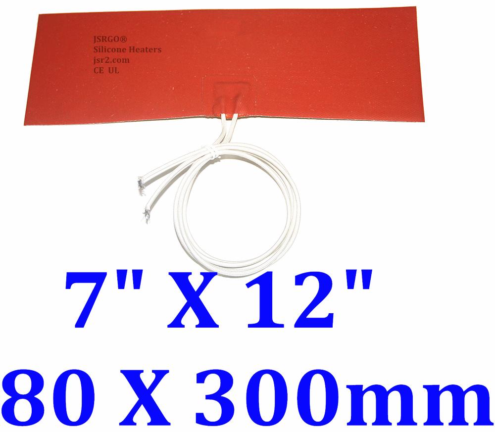 "7"" X 12"" 180 X 300mm 12V 120W w/ 3M Factory Direct Sale JSRGO Engine Heater"