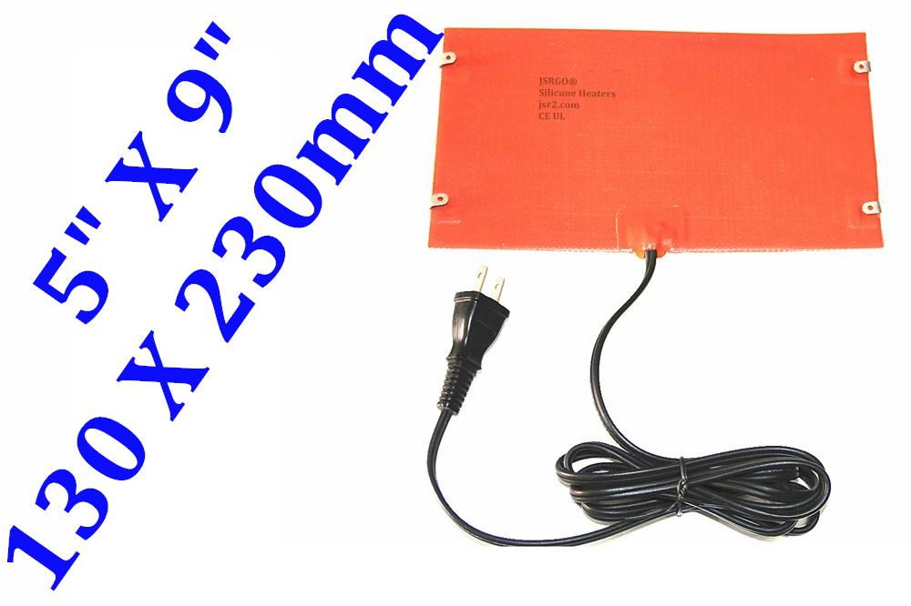 "5"" X 9"" 130 X 230mm 120V 150W w/ Spring Latches w Plug CE UL Silicone Heater Pad"