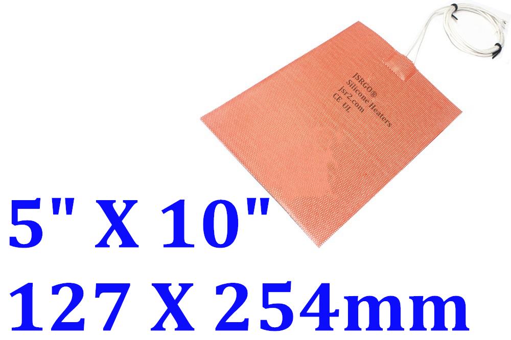 "5"" X 10"" 127 X 254mm 250W w/ 3m JSR2 CE UL Silicone Rubber Heating Pad"